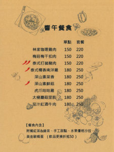 網頁菜單412-6