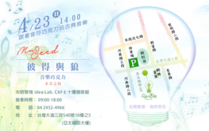 光地圖 (1)