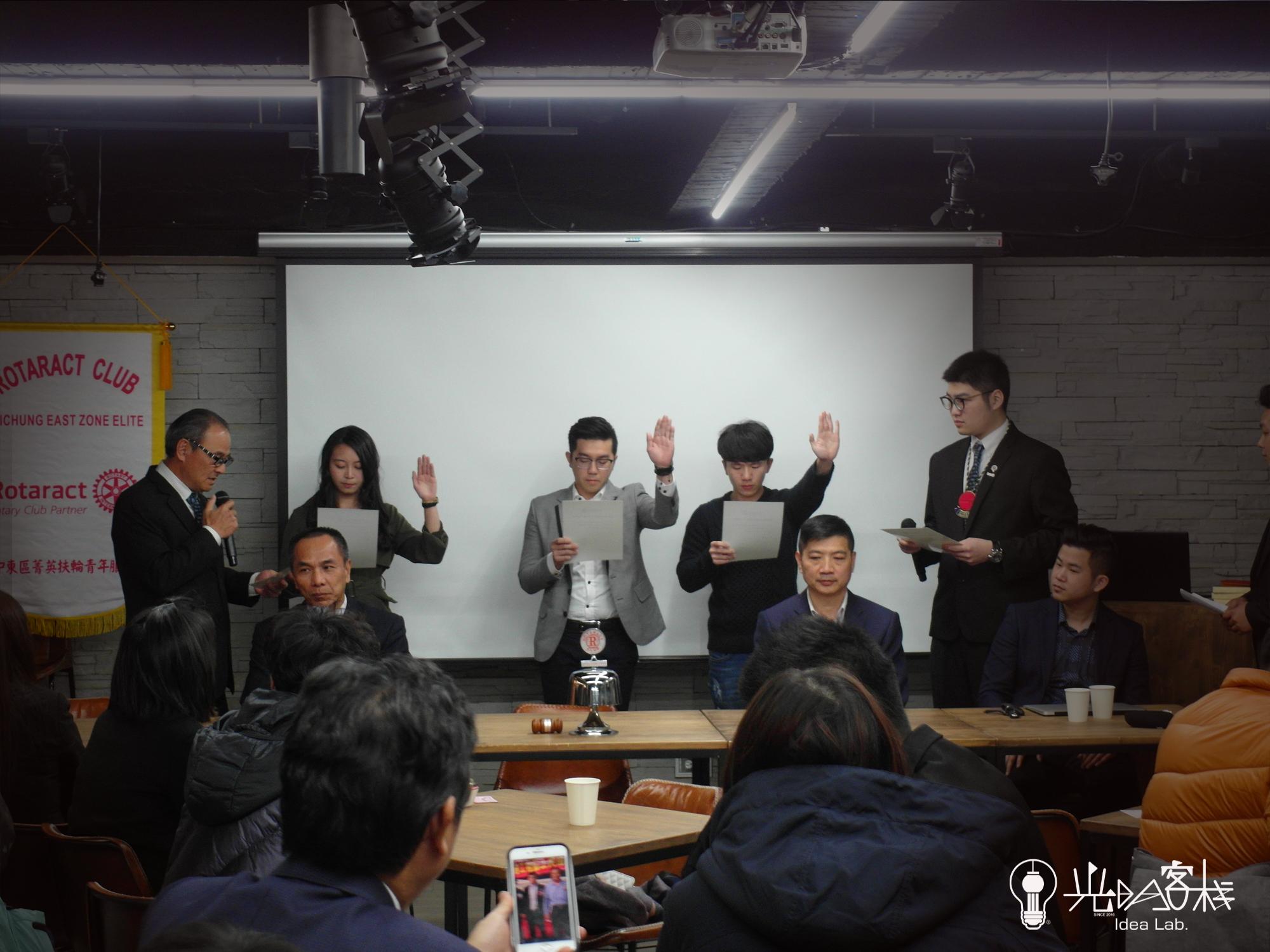 【場地租借】台中青年扶輪社例會-晚間包場空間|會議室租借